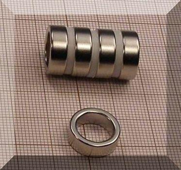 D14,5/D10,5x5 N38 NdFeB Gyűrűmágnes