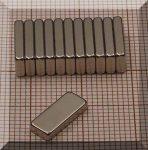 12x5x2 mm. N38 NdFeB téglatest mágnes