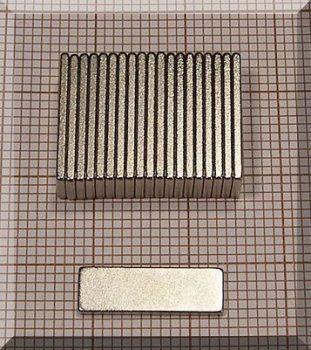 15x5x1 mm. N38  NdFeB téglatest mágnes
