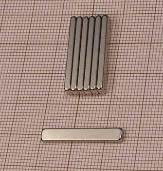 25x4x2 N38 téglatest mágnes