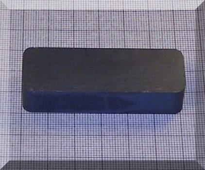60x20x13,6 mm. Ferrit téglatest mégnes