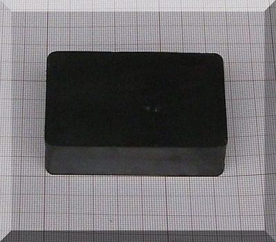 75x50x20 mm. Ferrit téglatest mégnes