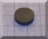 D15x4 mm. Ferrit korong mágnes