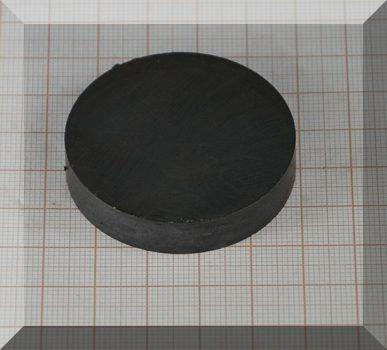 D45x9 mm. Ferrit korong mágnes