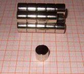 D10x8 N42 Hengeres neodym mágnes