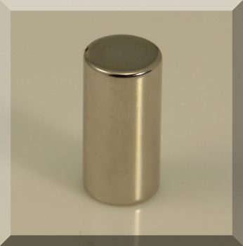 D16x32 mm. N50 Neodym henger mágnes