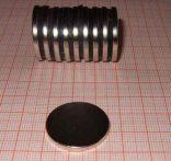 D25x2,5 mm N38 Neodym korong mágnes