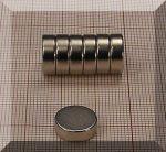 D12x4 mm. NdFeB N40 korong mágnes