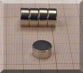D12x6 mm. Neodym korong mágnes N38