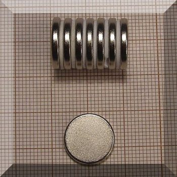 D14x2 mm. N38 Neodym korong mágnes