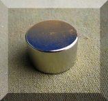 D25x15 mm. NdFeB. N50 Korong mágnes