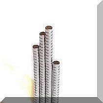 D2x1 mm. Neodym korong mágnes N48