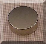 D45x15 N35 (33 kg.) Neodym korong mágnes