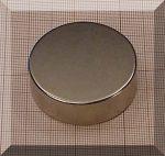 D45x15 N45 (62 kg.) Neodym korong mágnes