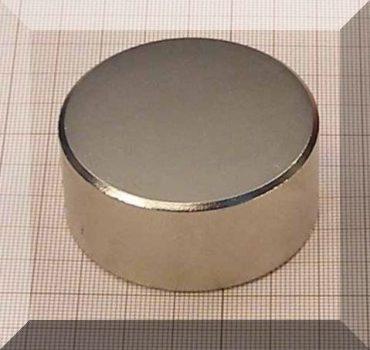 D45x25 N35 (65 kg.) Neodym korong mágnes