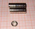 D10x3 Furat 3, 5 Süly.7mm. Neodym korong mágnes süly. furattal.