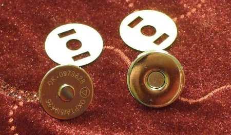Mágneszár ( 14 mm. Neodym mágnessel záródó patent)