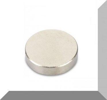 D20x5 mm. SmCo mágnes 350°C