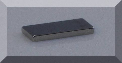 20x5x2 N38SH Neodym téglatest mágnes