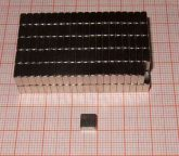 6x6x2,5 mm. N50 Neodym téglatest mágnes