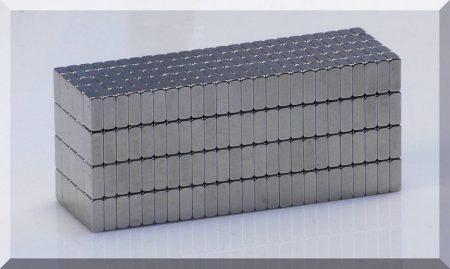 8x5x3 mm. N38 Neodym téglatestmágnes